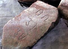 Загадочный камень с о. Голый