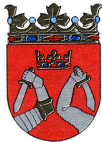 Шведский герб провинции Карелия. 1562 г.