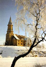 Лютеранская церковь Куркиеки. Сгорела в 1991 г.