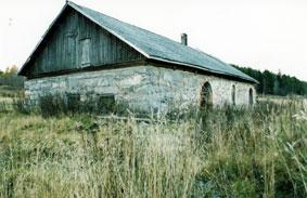 Первый завод по производству сыра в Финляндии. Терву.