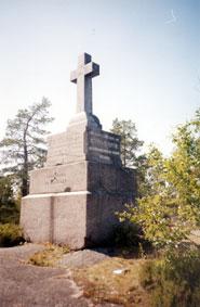 Крест на о. Путсаари (Святого Сергия). 1879 г.