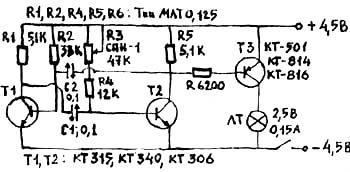 Схема экономного электрического фонаря
